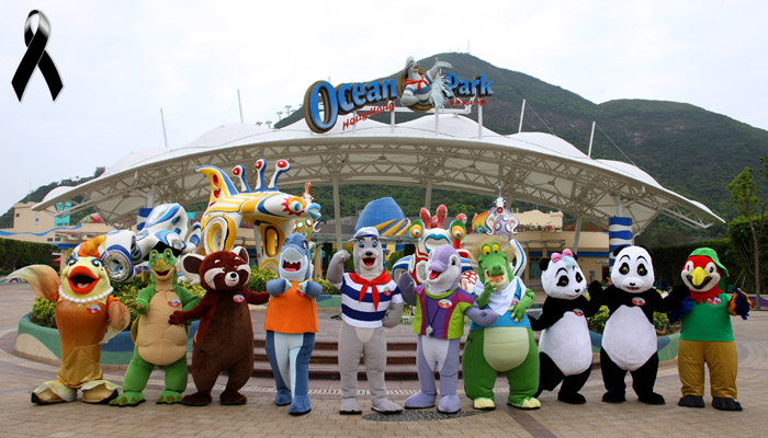 main_entrance_of_ocean_park